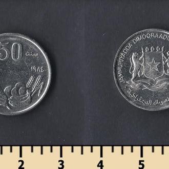Сомали 50 сентим 1984