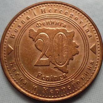 Босния и Герцеговина 20 фенингов 2013 состояние