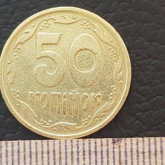 обиходная монета