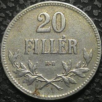 Венгрия 20 филлеров 1917 год