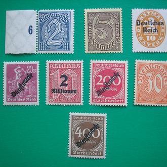 Германия 1921-23 Гипринфляция Служебные MNH