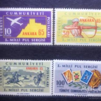 Турция 1965 MNH