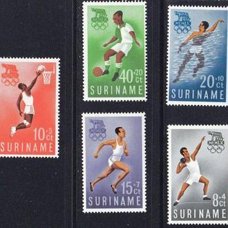 Суринам 1960 г  MNH  - Рим
