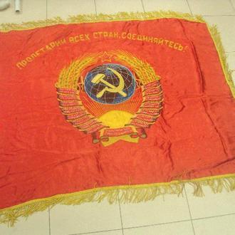 флаг пролетарии всех стран соединяйтесь №26