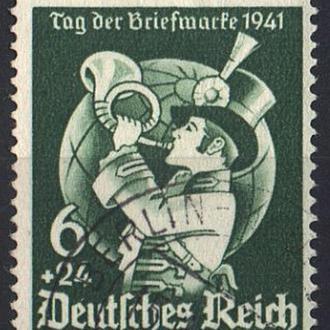1941 - Рейх - День марки Mi.762 _гаш