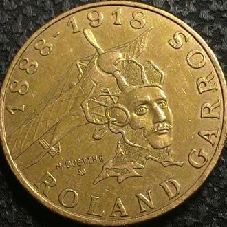 Франция 10 франков 1988 год Ролан Гаррос