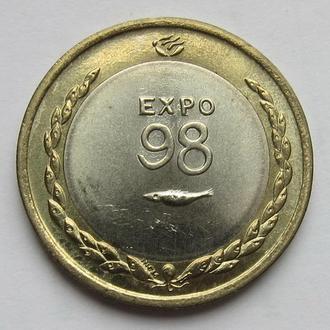 Португалия 200 эскудо 1998 *Выставка ЭКСПО (рыба)*