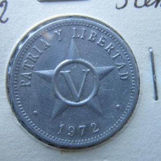 Монета 5 сентаво Куба 1972 состояние