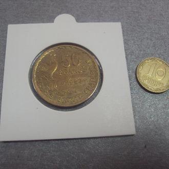 франция 50 франков 1953 сохран №545