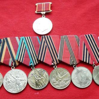 Комплект медалей ветерана.