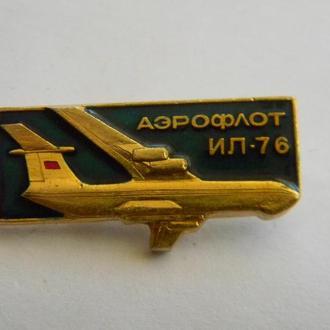 Знак авиации Аэрофлот ИЛ-76