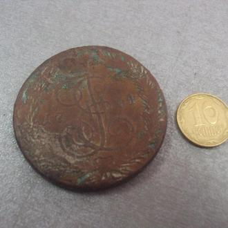 монета 5 копеек 1764 №486