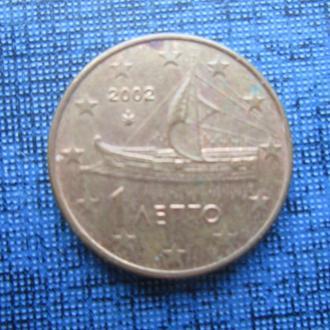 монета 1 евроцент Греция 2002 корабль парусник
