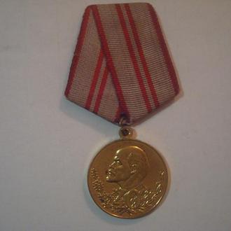 Медаль 40 лет ВС СССР