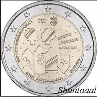 Shantаal, Португалия 2 Евро 2017, 150 лет Полиции общественной безопасности