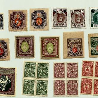 Царские марки.Подборка