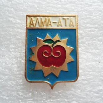 герб Алма-Ата геральдика клеймо ЛАФС