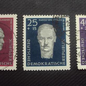 ГДР 1957.гаш. полная.