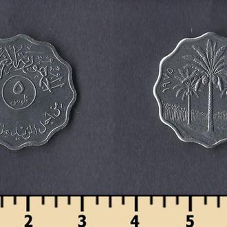 Ирак 5 филс 1975