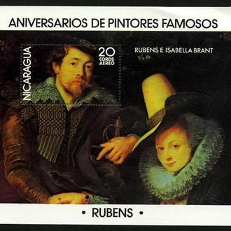 Никарагуа - Рубенс 1977 - Michel Nr. 2014-15, Bl. 103 **