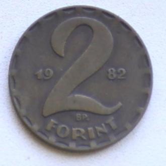 2 Форінта 1982 р Угорщина 2 Форинта 1982 г Венгрия