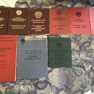 Документы на медали