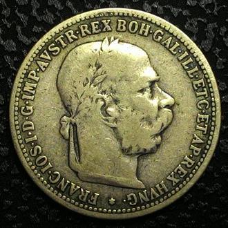 Австро - Венгрия 1 крона 1893 года СЕРЕБРО!!!