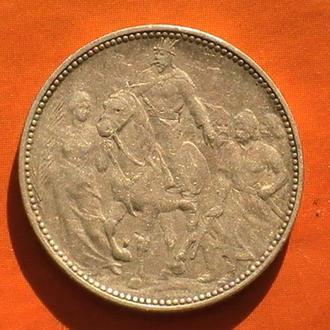 1 Крона 1896 г КВ Серебро Австро-Венгрия Миллениум 1 Корона 1896 р КВ Срібло Австро-Угорщина