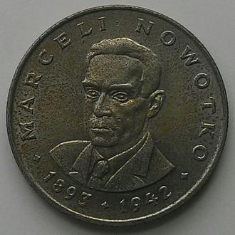 Польша 20 злотых 1976 г. Медь-Никель, 29 мм, 10,15 г