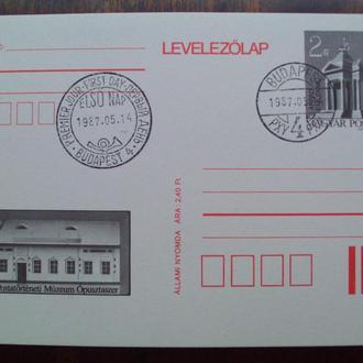 КОМ. Венгрии.1987г. Архитектура. СГ
