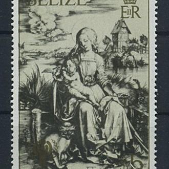 Белиз - Дюрер 1980 - Michel Nr. 484 **