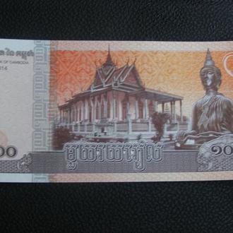Камбоджа 2014 100 риел ПРЕСС!