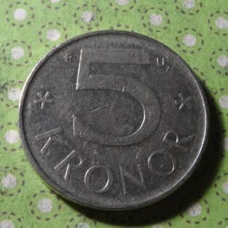 Швеция 1985 год монета 5 крон !
