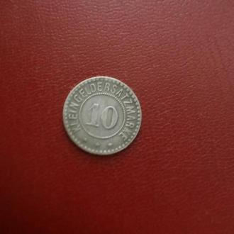 10 пфенниг 1917 stant fulda
