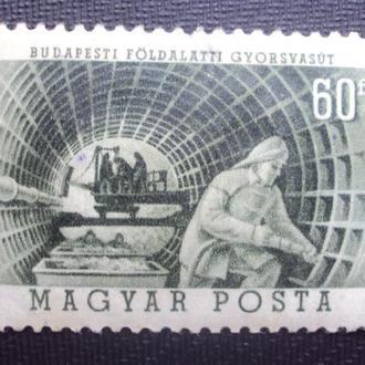 Венгрия 1953г.негаш.
