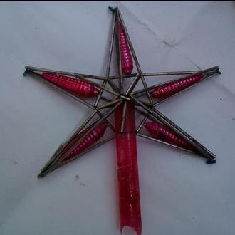Игрушка на ёлку СССР Звезда