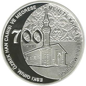 700 років мечеті хана Узбека і медресе / мечеть серебро КЛАССЦЕНА + СКИДКА* + др.лоты по СУПЕРЦЕНАМ!