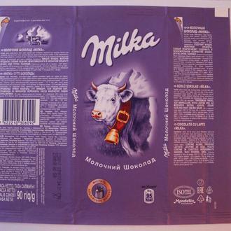 "Обёртка от шоколада ""Milka молочний шоколад"" (ПрАТ ""Монделіс Україна"", Тростянец, Украина, 2017)"