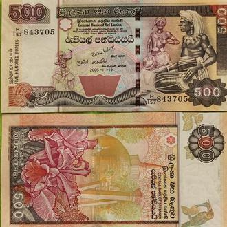 Шри Ланка Шри-Ланка 500 рупий 2005 UNC