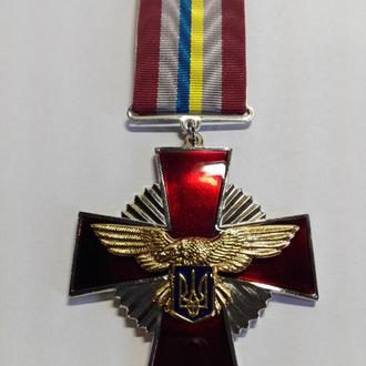 """Медаль """"За оборону рідної держави"""""""