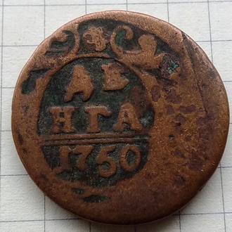 Денга 1750 №165