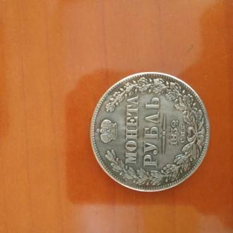 Серебряная монета номиналом в 1 рубль