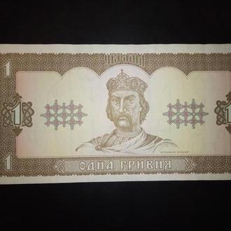 1 гривна 1992 UNC
