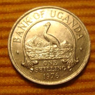 Уганда 1 шиллинг - 1976