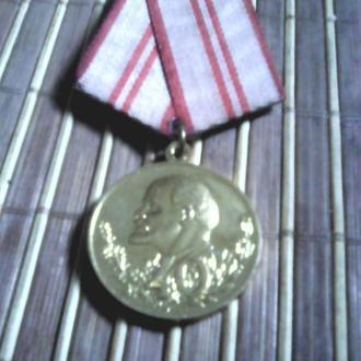 Медаль 40 лет вс ссср.