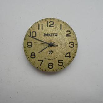 Циферблат механических часов РАКЕТА с механизмом. (№800).