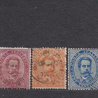 Италия, 1879 г., стандартный выпуск, король Умберто 1