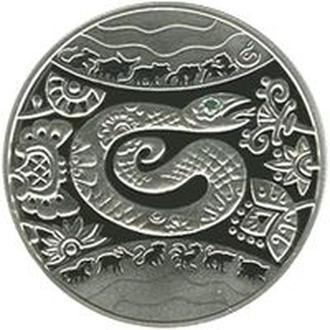 год змеи - монета