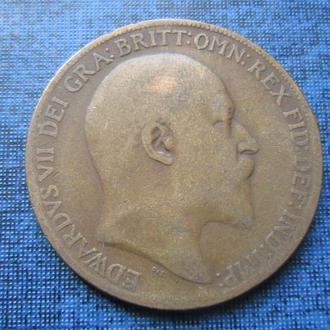 Монета 1 пенни Великобритания 1909 Эдуард VII