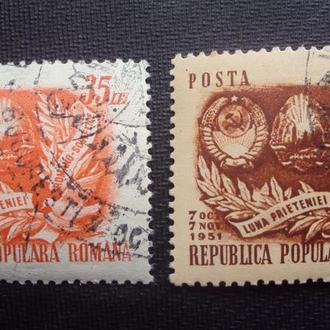 Румыния 1951г.гаш.полная.